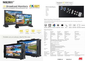 "15,6"" 4K IPC Seetec broadcast monitor"
